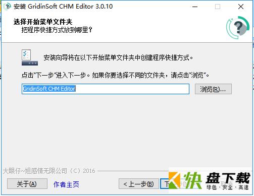 CHM Editor下载