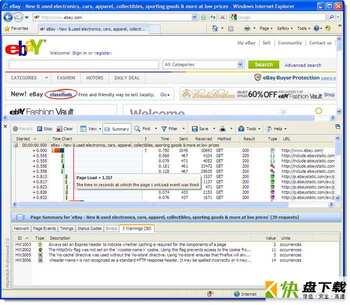 HttpWatch Professional(httpwatch抓包分析) 11.0.30 官方版