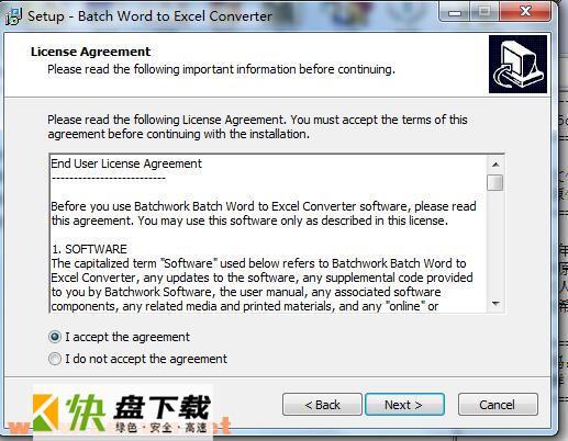 Batch Word to Excel Converter下载