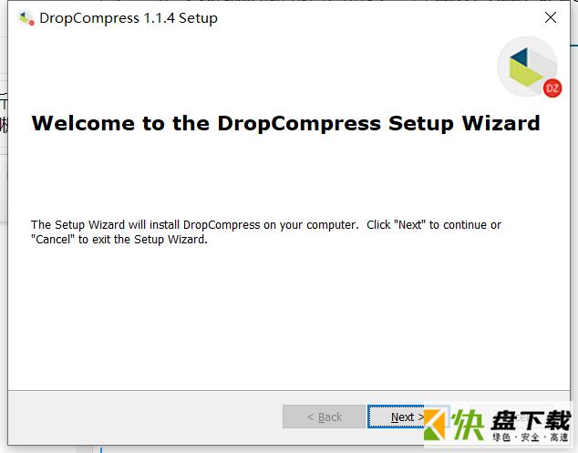 PDF压缩工具 v1.14最新版