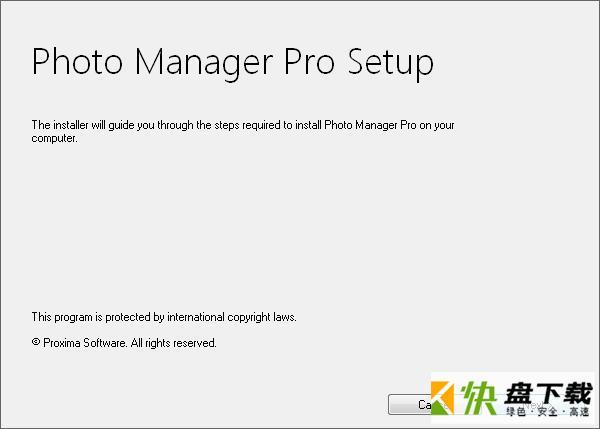 照片管理软件 v4.0最新版
