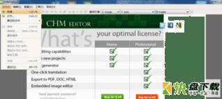 CHM Editor 2.0.3.5 中文注册版