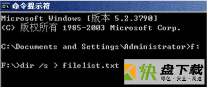 文件加密大师 1.5 正式版