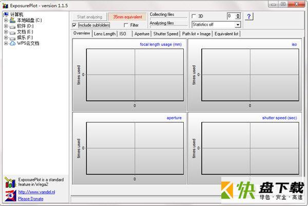 ExposurePlot(摄影数据分析软件)下载 v1.15官方版