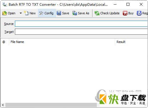 Batch RTF to TXT Converter下载