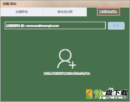 263云通信