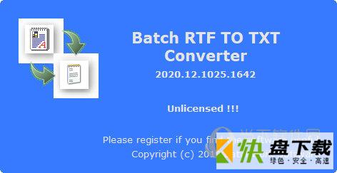 Batch RTF to TXT Converter 2020.12.1025 最新版