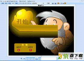 QeBook电子书制作软件免费版下载 v3.26.2