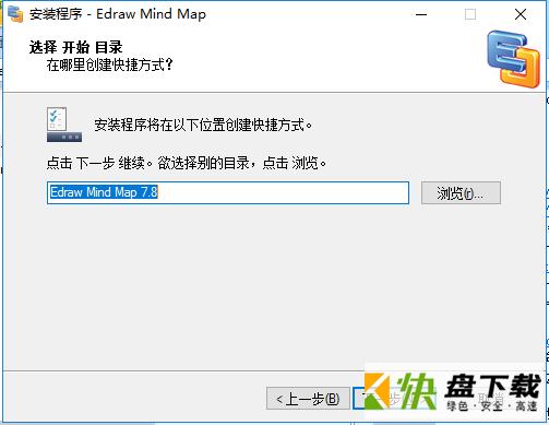 Edraw Mind Map