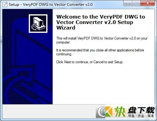 VeryPDF DWG to Vector Converter下载