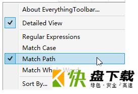 EverythingToolbar下载