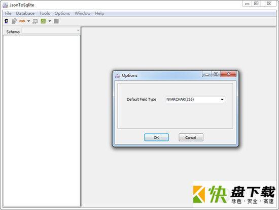 JsonToSqlite(Json转Sqlite工具)下载 v2.0官方版