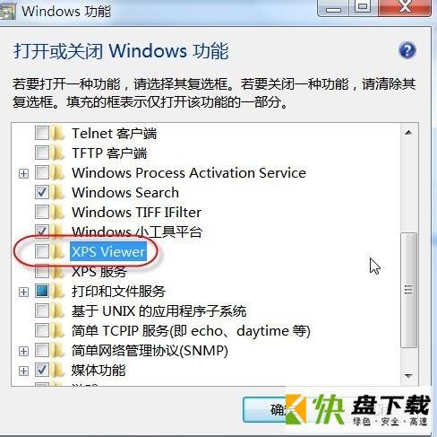 XPS Viewer下载