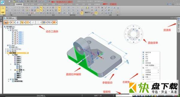 浩辰3D 2021基础破解版下载(附破解教程) v2021.0.0[百度网盘资源]