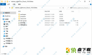 Adobe Lightroom for mac下载V7.0中文破解版