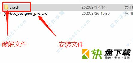 bsc designer pro中文破解版下载v7.3.1.21