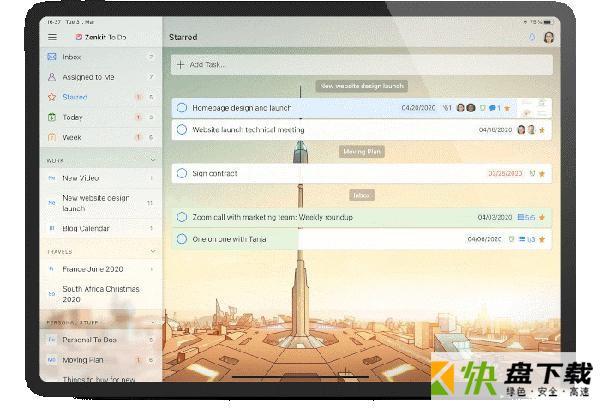 Zenkit To Do(跨平台任务管理工具)下载 v1.0.0官方版