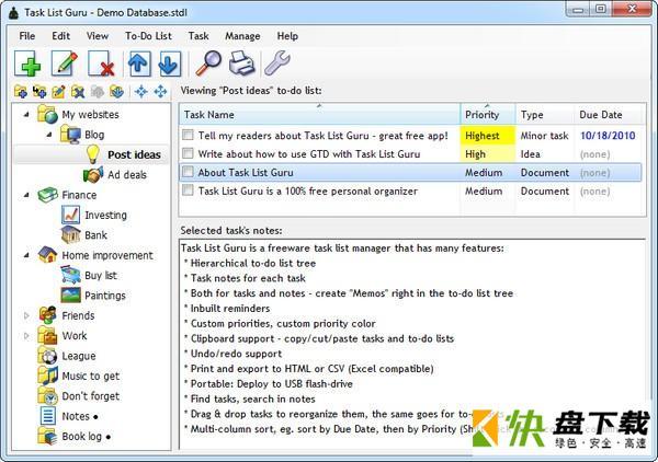 Task List Guru下载