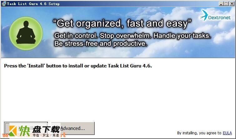 Task List Guru(待办事项管理)下载 v4.6官方版
