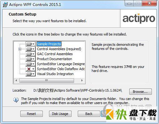 Actipro WPF Studio下载
