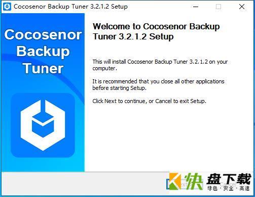 Cocosenor Backup Tuner 3.0 官方版