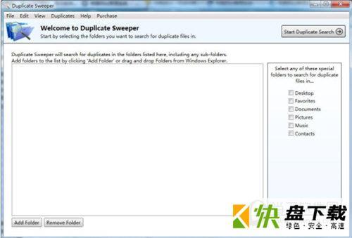 Duplicate Sweeper下载