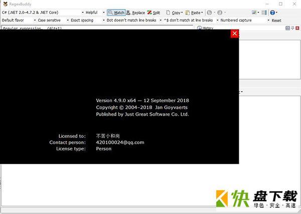 RegexBuddy(正则表达式处理器)下载 v4.8.2免费中文版