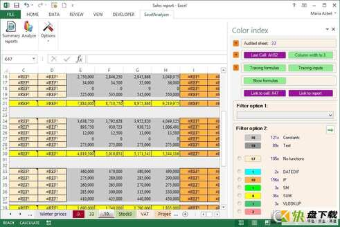 Ablebits Ultimate Suite for Excel(Excel扩展工具)2018.5破解版下载