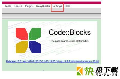 codeblocks中文版