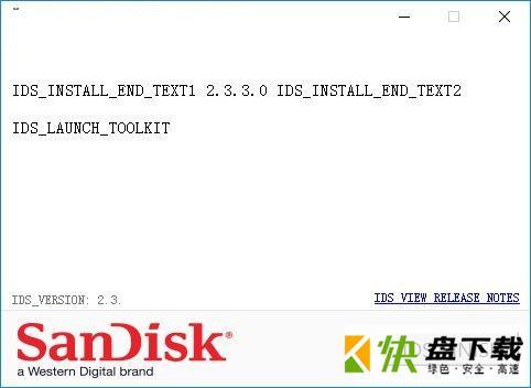闪迪固态硬盘管理软件下载