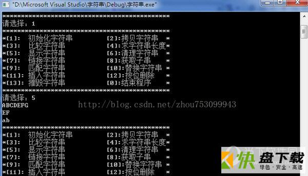 FileSeek文件搜索工具 v45.0.0 中文专业版