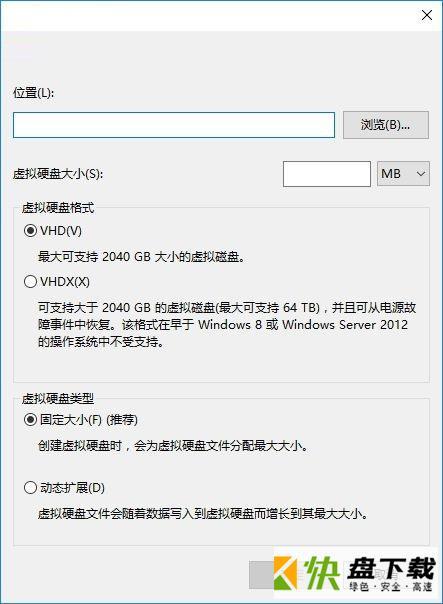 闪迪固态硬盘管理软件