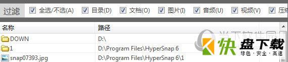 Advanced Recent Access最近使用文件管理工具 v6.0.17 最新版
