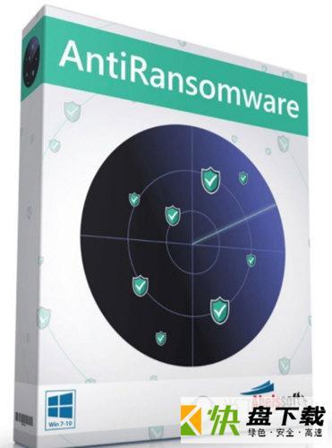 Abelssoft AntiRansomware下载