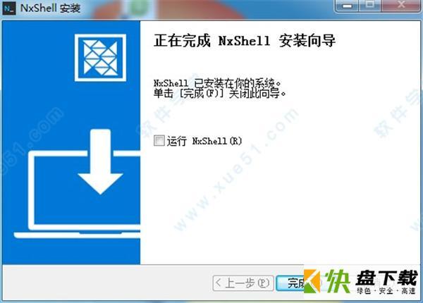 NxShell下载