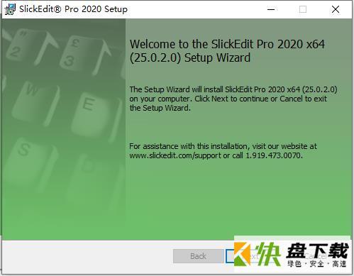 SlickEdit Pro v25.02免费版