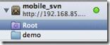 SmartSVN破解版