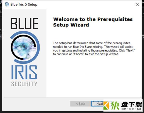 Blue Iris视频监控 v5.37破解版