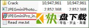 图片无损压缩软件 v3.13绿色版