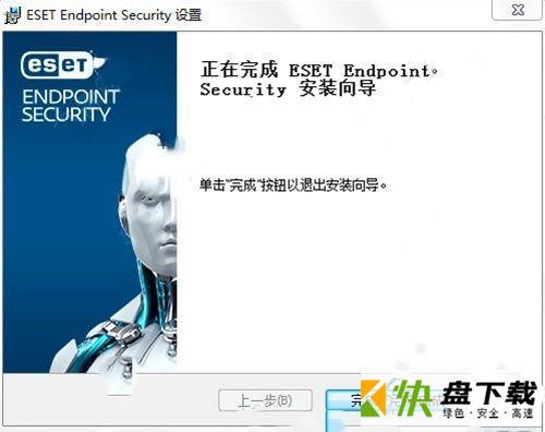 ESET Endpoint Security破解版下载