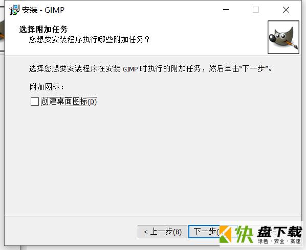GIMP2下载