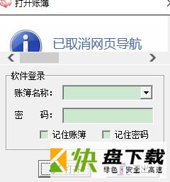 家财宝记账软件客户端官方版下载v5.7.0