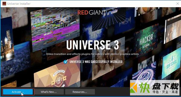 Red Giant Universe下载