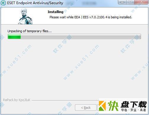 ESET Endpoint Security破解版