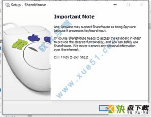 ShareMouse破解版