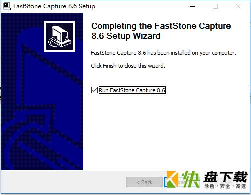 FastStone Capture中文下载