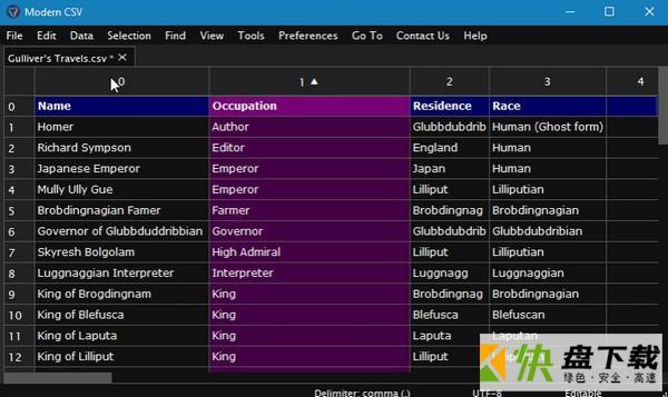 Modern CSV 文件编辑器 v1.0 电脑版