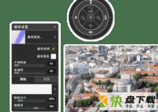 ArtRage中文