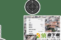 ArtRage中文下载,油画制作应用软件