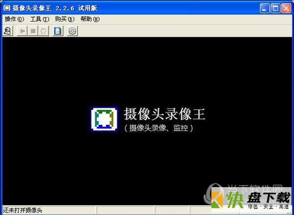 电脑摄像头录像软件